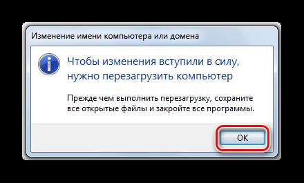 Informatsinnoe-okno-s-rekomendatsiey-zakryit-vse-programmyi-i-dokumentyi-v-Windows-7.png