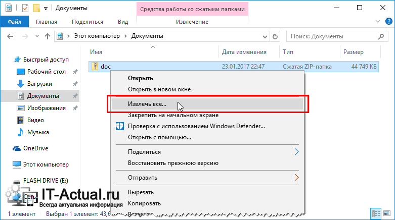 How-to-unzip-rar-zip-7z-and-other-1.png