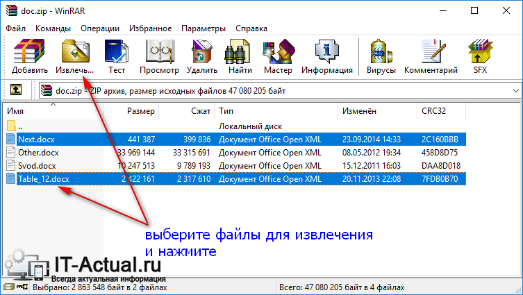 How-to-unzip-rar-zip-7z-and-other-8.png