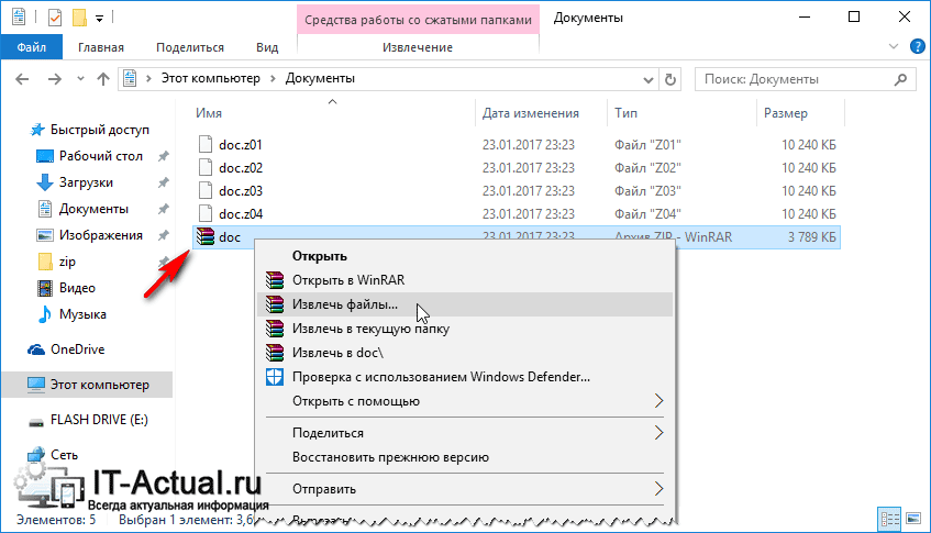 How-to-unzip-rar-zip-7z-and-other-10.png