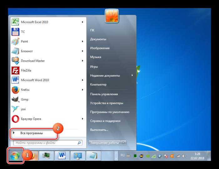 Perehod-v-razdel-Vse-programmyi-cherez-menyu-Pusk-v-Windows-7-2.png