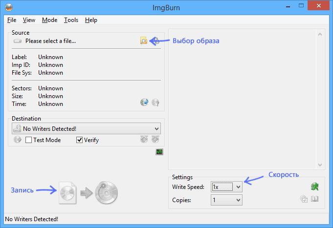 imgburn-options.png