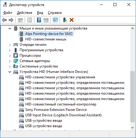 touchpad-device-manager-windows-10.png
