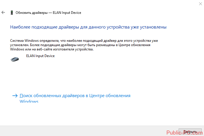 Screenshot_8-12.png