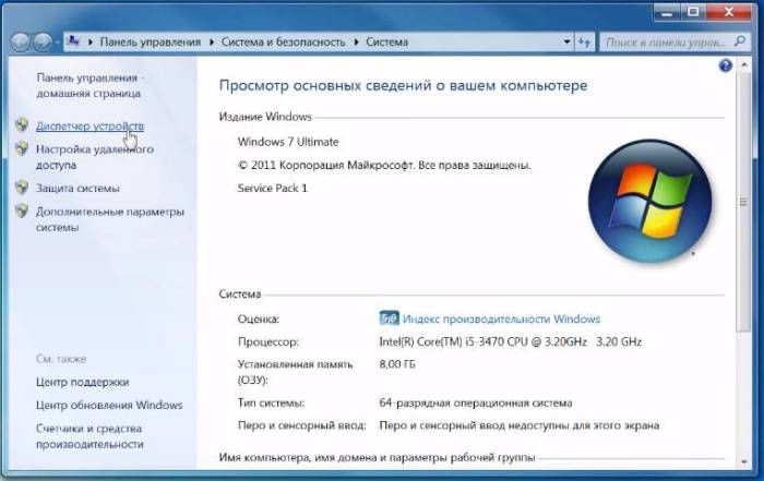 img_5b793480a1b76.jpg