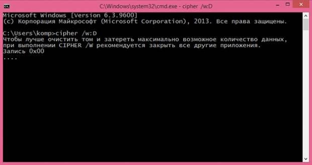 1409662467_14-komand-cmd-kotorye-dolzhen-znat-kazhdyy-polzovatel_2.jpg