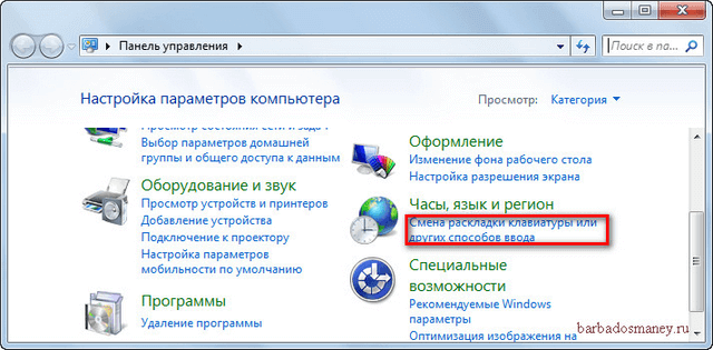 znachokRU.png