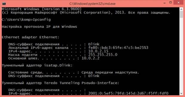 1409662499_14-komand-cmd-kotorye-dolzhen-znat-kazhdyy-polzovatel_5.jpg