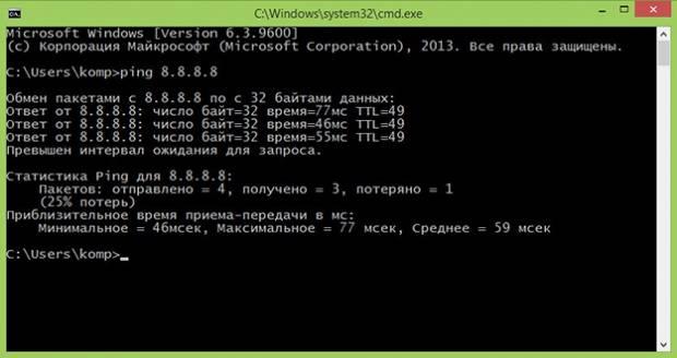 1409662584_14-komand-cmd-kotorye-dolzhen-znat-kazhdyy-polzovatel_7.jpg