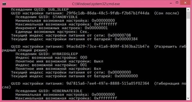 1409662596_14-komand-cmd-kotorye-dolzhen-znat-kazhdyy-polzovatel_10.jpg