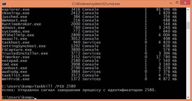 1409662616_14-komand-cmd-kotorye-dolzhen-znat-kazhdyy-polzovatel_14.jpg
