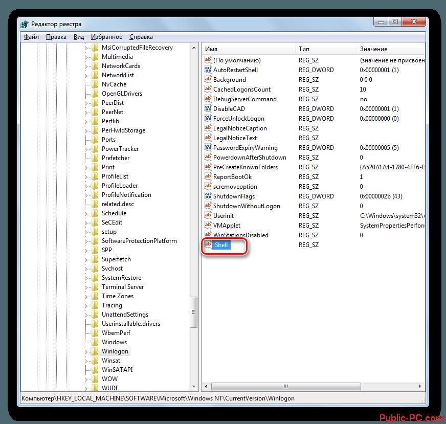 Perehod-v-svoystva-sozdannogo-i-pereimennovannogo-strokovogo-parametra-v-okne-redaktora-sistemnogo-reestra-v-Windows-7.png