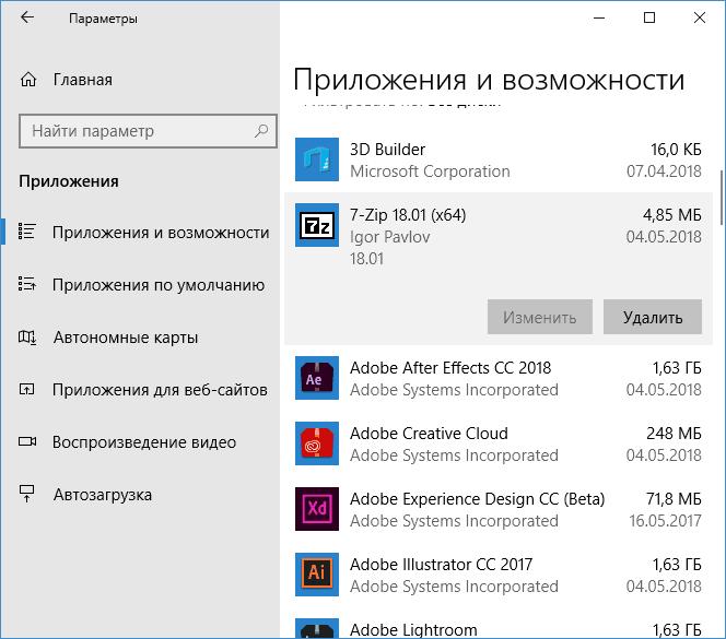 uninstall-software-windows-10-settings-app.png