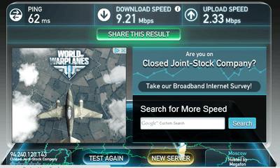 3g-modem-speedtest-05.png