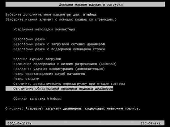 http--androidp1.ru-wp-content-uploads-2016-01-win010-550x413.jpg