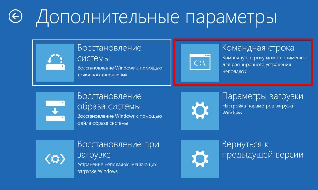ustanovka-drajverov-bez-cifrovoj-podpisi-image20.png