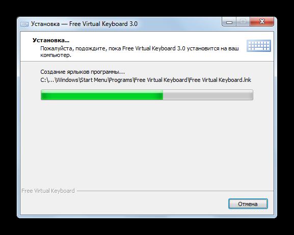 Ustanovka-programmyi-v-installyatore-programmyi-Free-Virtual-Keyboard.png