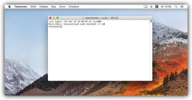 Mac1_1520951308-630x330.jpg