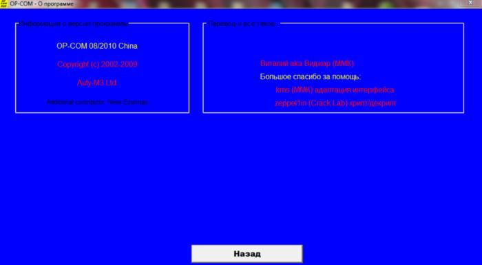 Ошибка 0x80300024