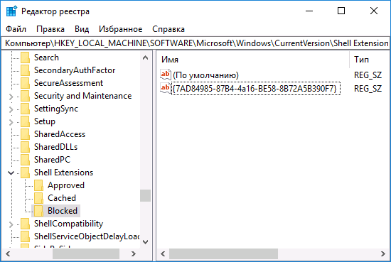 remove-cast-to-device-windows-10.png