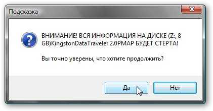 1483459653_usb-simple-flash-install-10.jpg