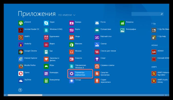 Prilozheniya-Windows-8.png
