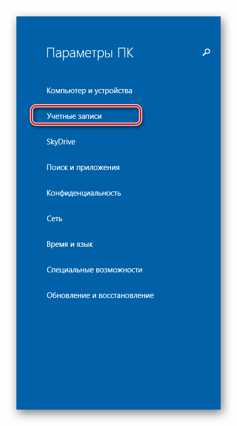 Parametryi-PK-Windows-8.png