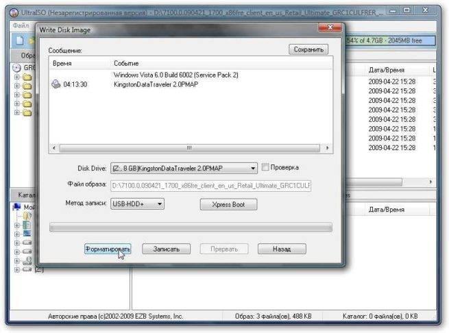 1483459587_usb-simple-flash-install-5-655x486.jpg