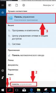 OneDrive-3-183x300.png