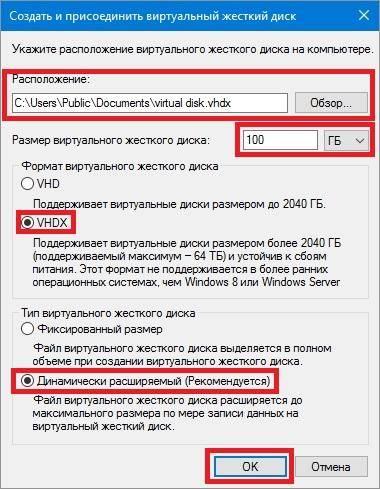 09-nastrojki-formata-diska.jpg