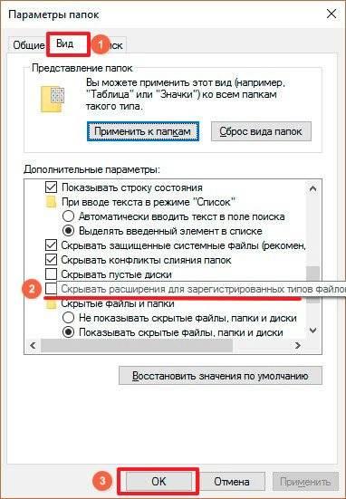 2-change-ext.jpg