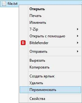 3-change-ext.jpg