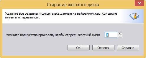 1433181623_73.jpg