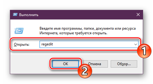 Pereyti-v-redaktor-reestra-Windows-10.png