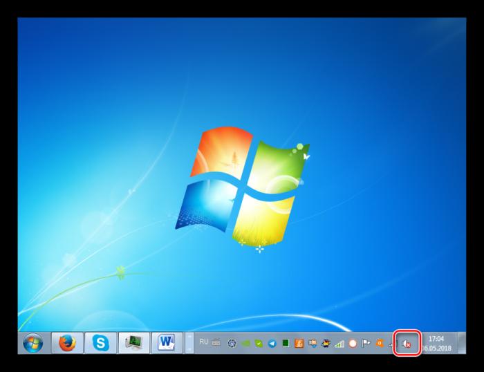 Zapusk-sredstva-obnaruzheniya-problem-putem-shhelchka-po-znachku-v-tree-v-Windows-7.png