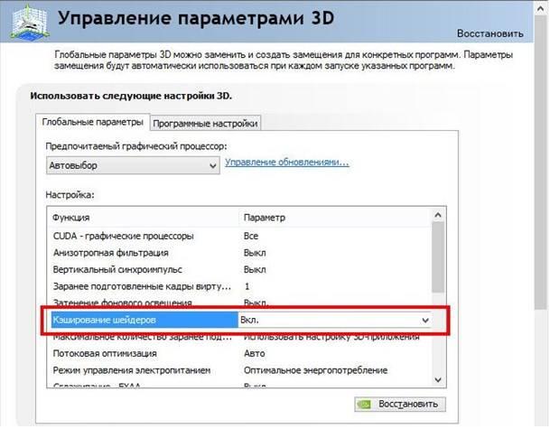 Screenshot_2-190.jpg