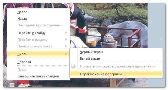 2013-10-29_224129.jpg
