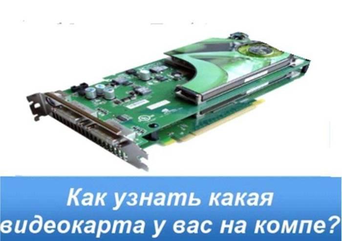 30291449101-vneshnij-vid-konkretnoj-modeli.jpg
