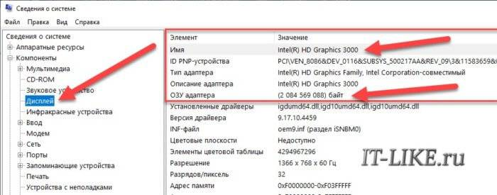 svedeniya-o-sisteme-700x275.jpg