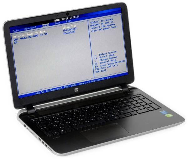 Kak-vojti-v-BIOS-v-noutbuke-HP-e1524050196251.jpg