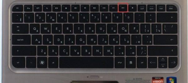 Vo-vremya-zagruzki-sistemy-nazhimaem-klavishu-F11-dlya-vhoda-v-BIOS-e1524054846772.jpg