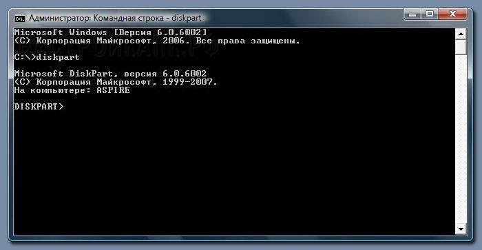install_usb_flash_2.jpg