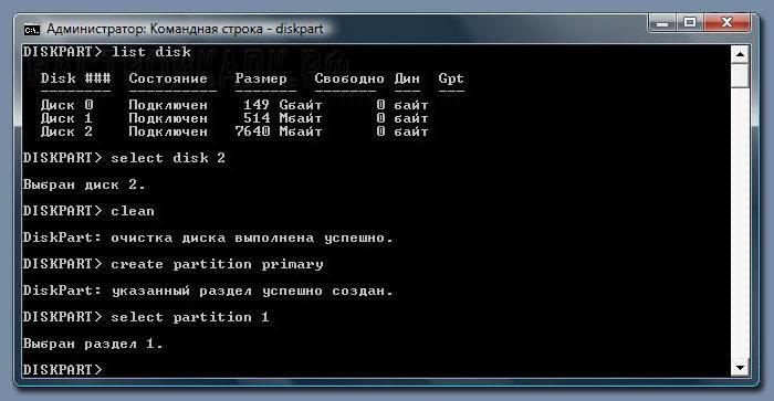 install_usb_flash_7.jpg