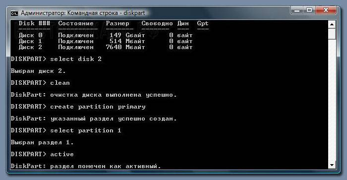 install_usb_flash_8.jpg