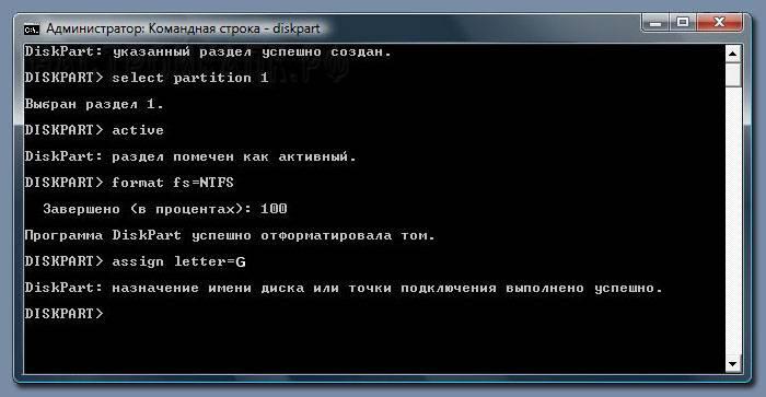 install_usb_flash_10.jpg
