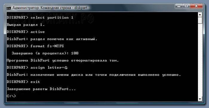 install_usb_flash_11.jpg
