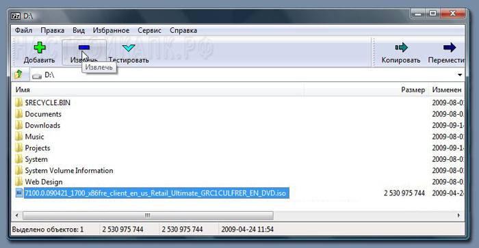 install_usb_flash_12.jpg