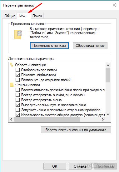 1496925194_pokaz-skrytyh-3.png