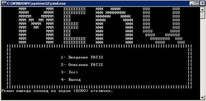 kak-sozdat-fajl-bat-dcc3761.jpg