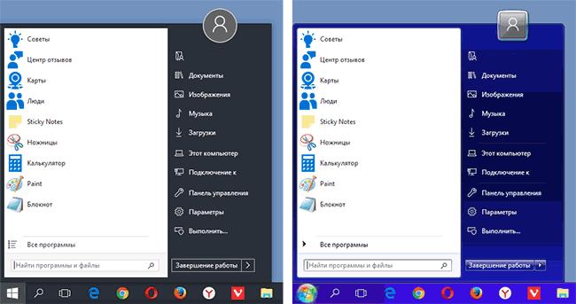 startisback-windows-7-menu-windows-10.png